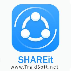401d82175 تحميل برنامج شير ات Shareit 2018 للكمبيوتر و للموبايل مجانا   شير ات ...