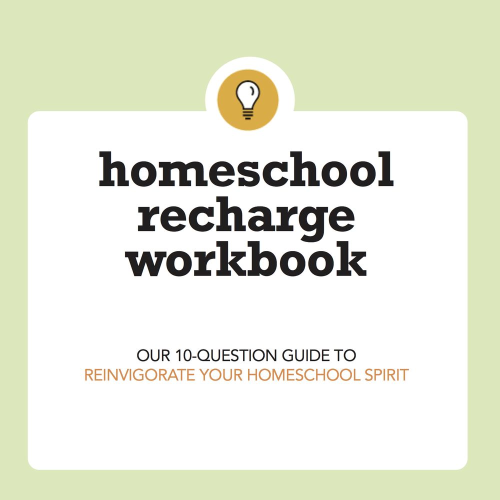 Homeschool freebie! 58-page workbook of Qs to help you get ...