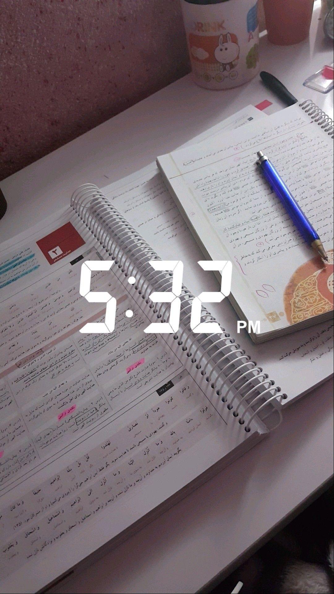 Упорно учиться