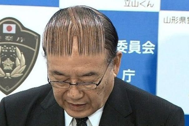 Funny Quotes About Haircuts: The Barcode In 2019