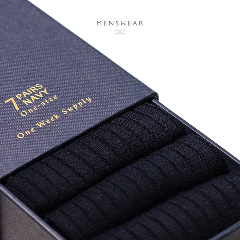 Bambussokker i fargen navy. 395,- Menswear.no/tilbehor/bambussokker-i-oslo-og-nettbutikk #menswear_no #menswear #mensfashion #viero #oslo #tjuvholmen #lysaker #bogstadveien #hegdehaugsveien #bambussokker #navy #sokker