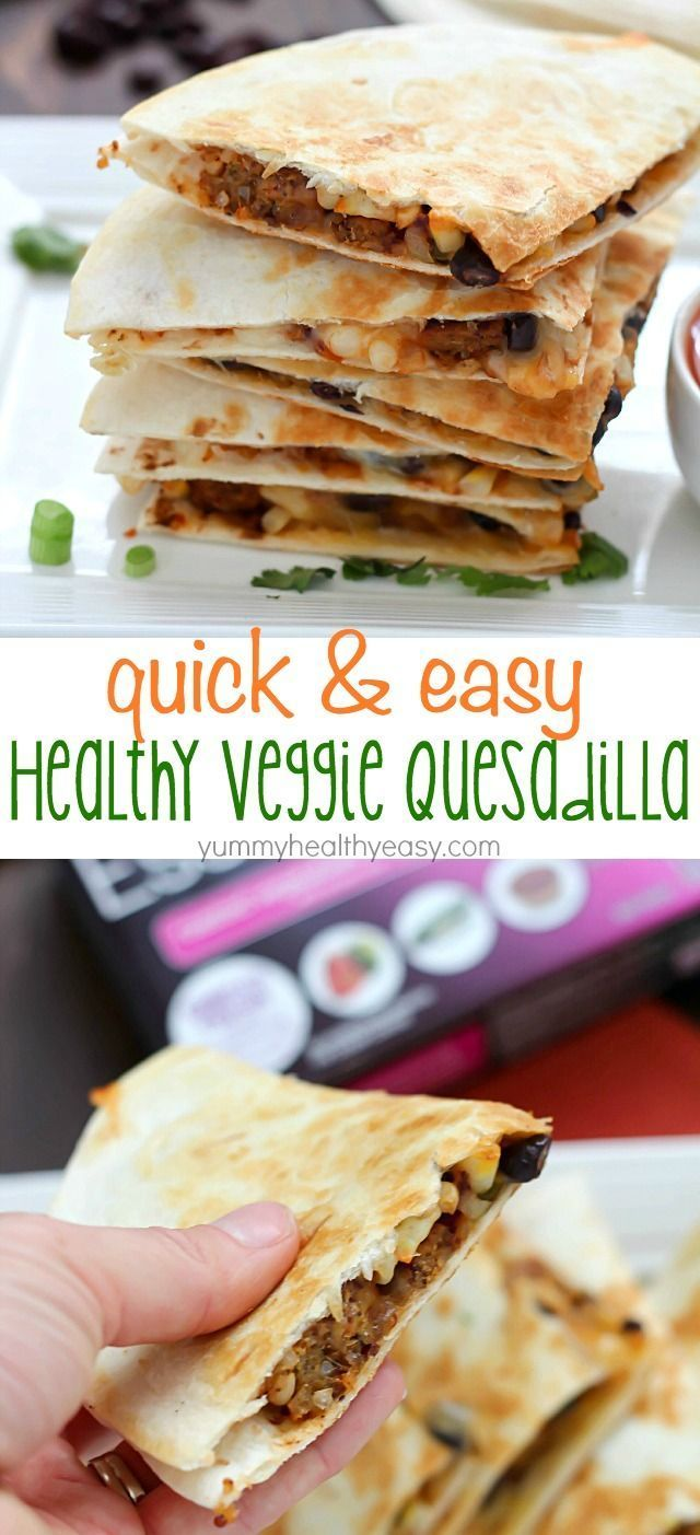 quick & easy vegetarian quesadilla is full of healthy proteins and of course, veggies. You will love the flavor combo of black beans, corn, onions, salsa and Boca veggie patties. This is a satisfying meal that doesn't take long to make and will fill you up for hours. Plus, it tastes amazing! You won't even know it's healthy! ;)