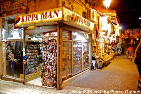If You Want To Visit The Kippah Man You Re Going To Have To Come To His Store On Ben Yehudah Street Only J Israel Travel Jewish History Jewish Head Covering