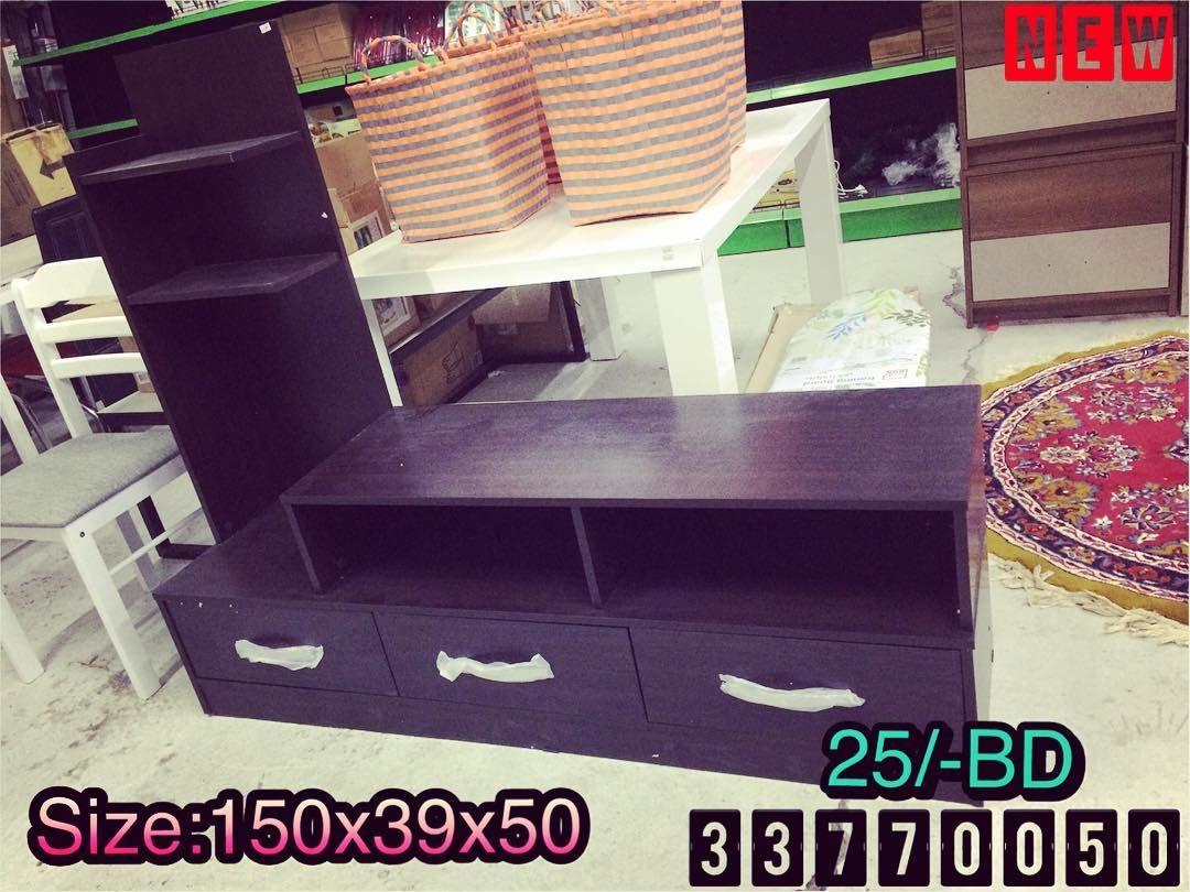 For Sale Tv Table Size 150x39x50 Wood Brown Color New Price 25 Bd للبيع طاولة تلفزيون خشب لون بني جديد السع Home Decor Storage Bench Furniture