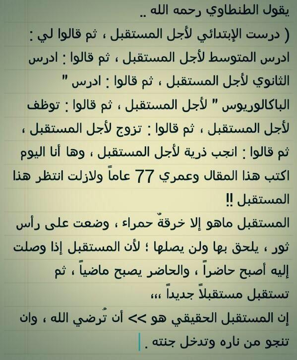 من اجمل ما قرأت Islamic Phrases Islam Facts Islamic Love Quotes