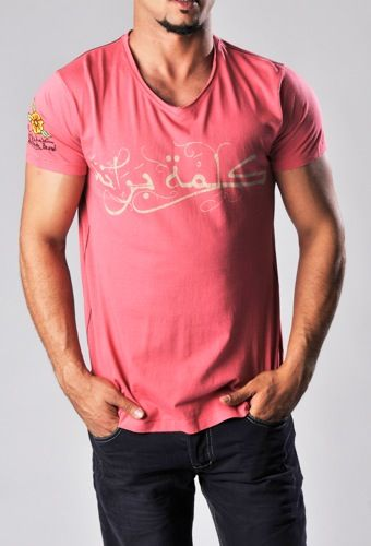 Front view of Men's T shirt