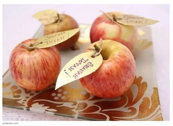 15 Things Every Jew Wants You To Know On This Rosh Hashanah