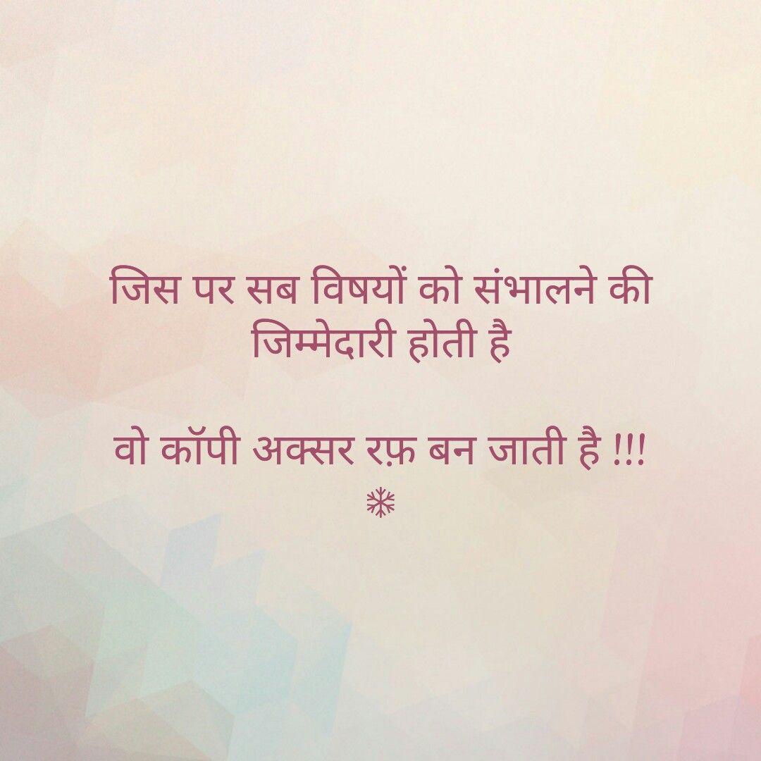 Adarshbhardwaj Shayari Poem Hindi Kavita Quote Poetry Shayari And
