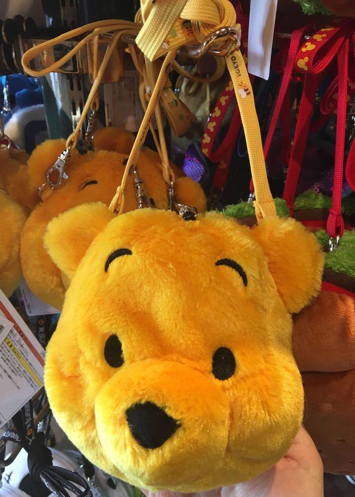 Winnie the Pooh Coin Purse
