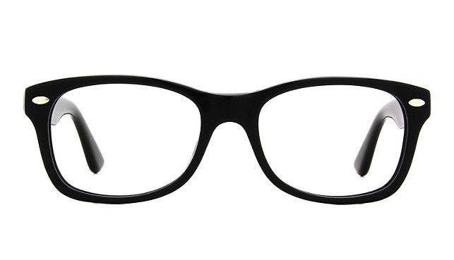f4488fe545e Black Nerd Glasses