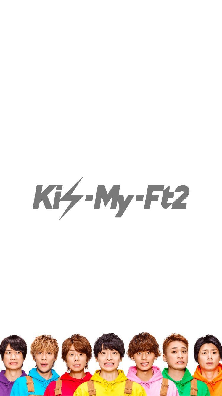 Kis My Ft2 キスマイ 07 無料高画質iphone壁紙 2020 キスマイ