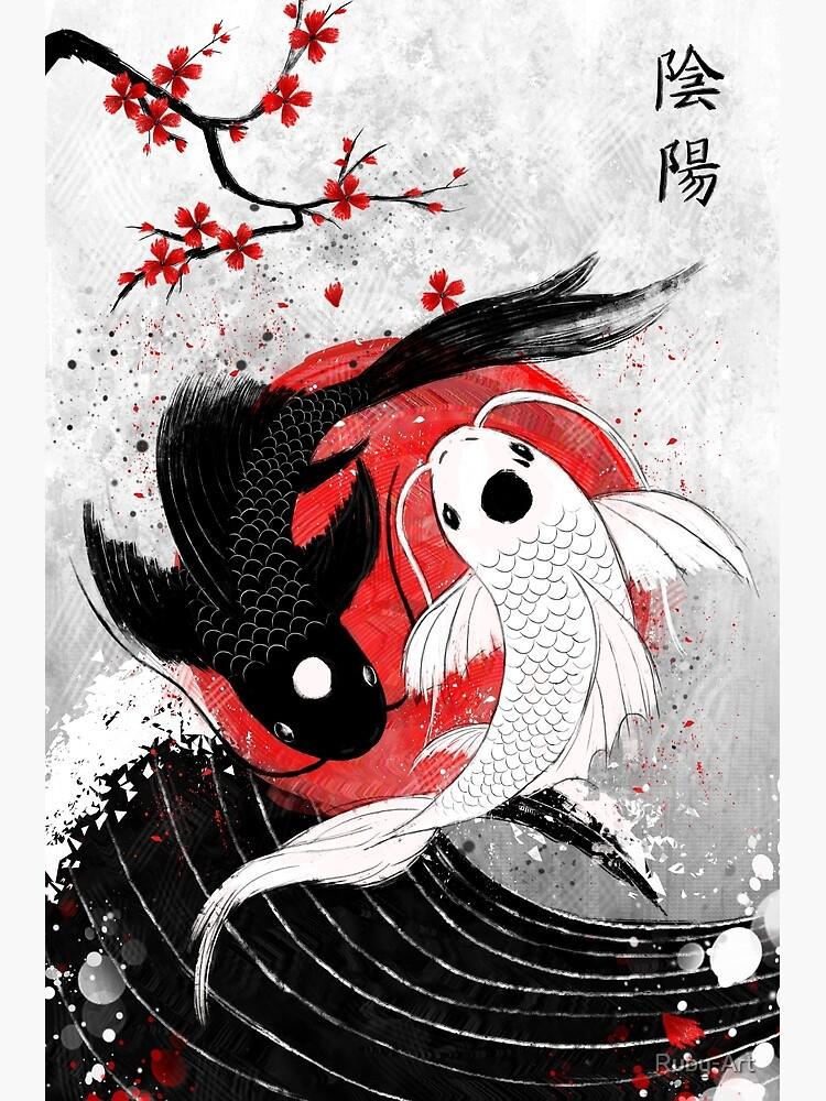 Koi Fish - Yin Yang Photographic Print by Ruby-Art