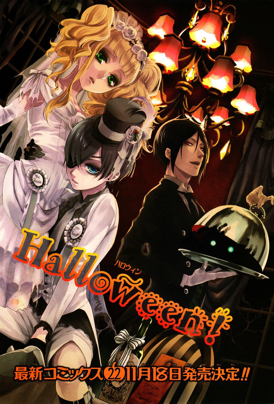 Happy Halloween! Edit by Prince Kai