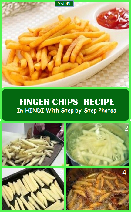 Finger Chips Recipe In Hindi With Step By Photos Ings 1 Potato 2 Black Pepper Powder 3 Amc 4 Chaant Masala 5 Salt 6 Ghee