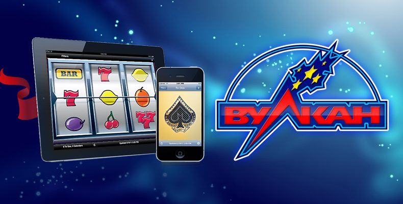 Игра казино вулкан скачать открыть карту играть онлайн