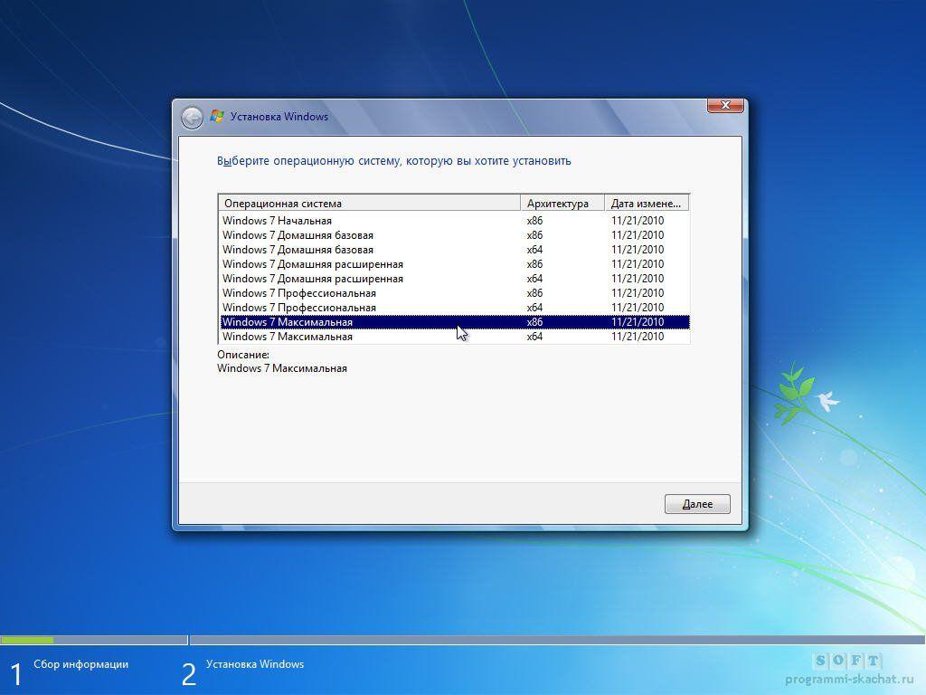 скачать лучшую сборку windows 7 максимальная