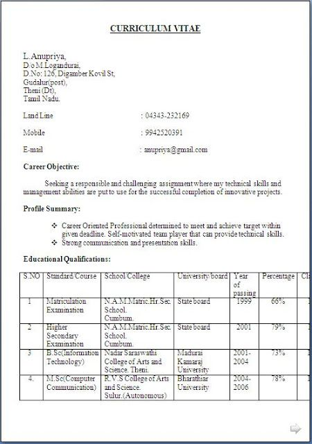 job resume in tamil