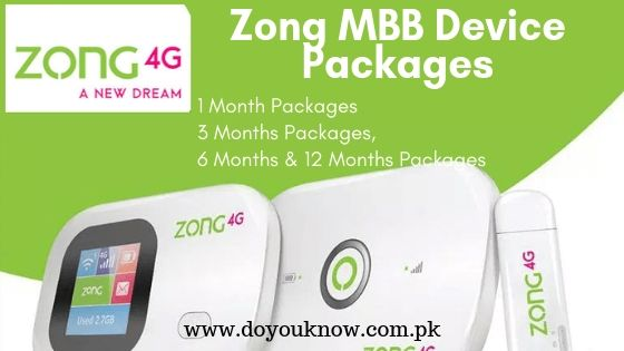 Latest Call Data Sms Internet Offers From Ufone Zong Telenor Mobilink Internet Offers Cellular Network Cellular Service