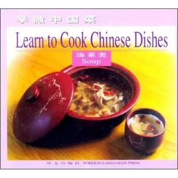 Useful Learn to cook chinese dishes,cooking food recipes,learn to all kind of soup category (Chinese & English)