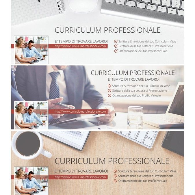 A Creative Facebook Cover We Are Into The Professional Curriculum