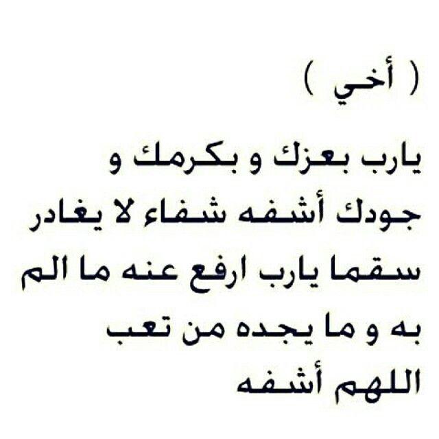 دعاء صلاة رسم كورة مسابقة تصميمي البحرين قطر الإمارات السعودية الكويت سوريا مكة فلسطين
