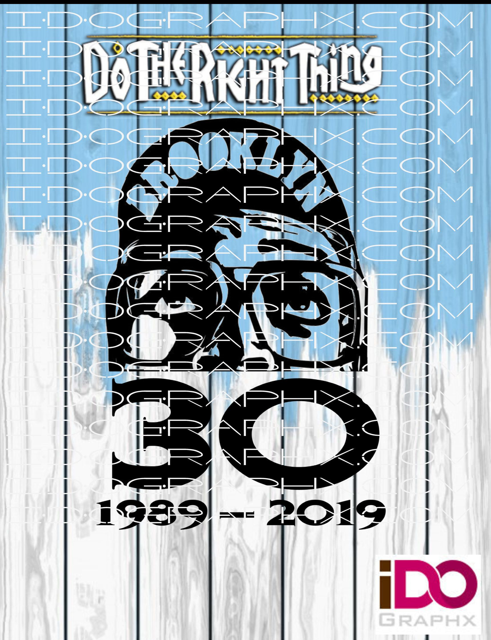 Do The Right Thing Spike Lee Joint Svg Spike Lee Joint Fun To Be One Spike Lee