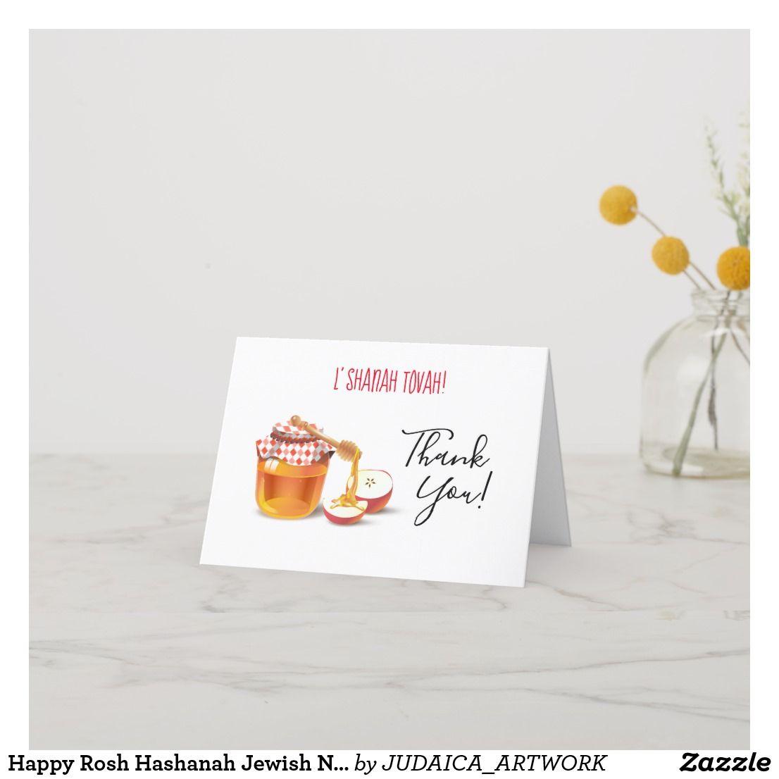 Happy Rosh Hashanah Jewish New Year Honey & Apple Thank You Card | Zazzle.com