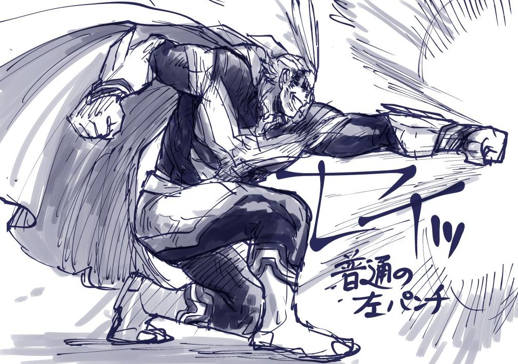 Boku No Hero Academia All Might My Hero Academia Manga Boku No Hero Academia Hero