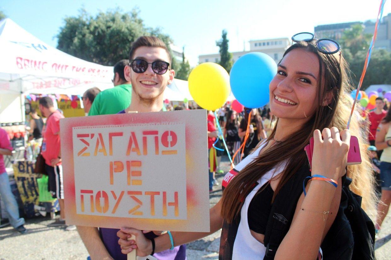 Resultado de imagen de athens gay pride