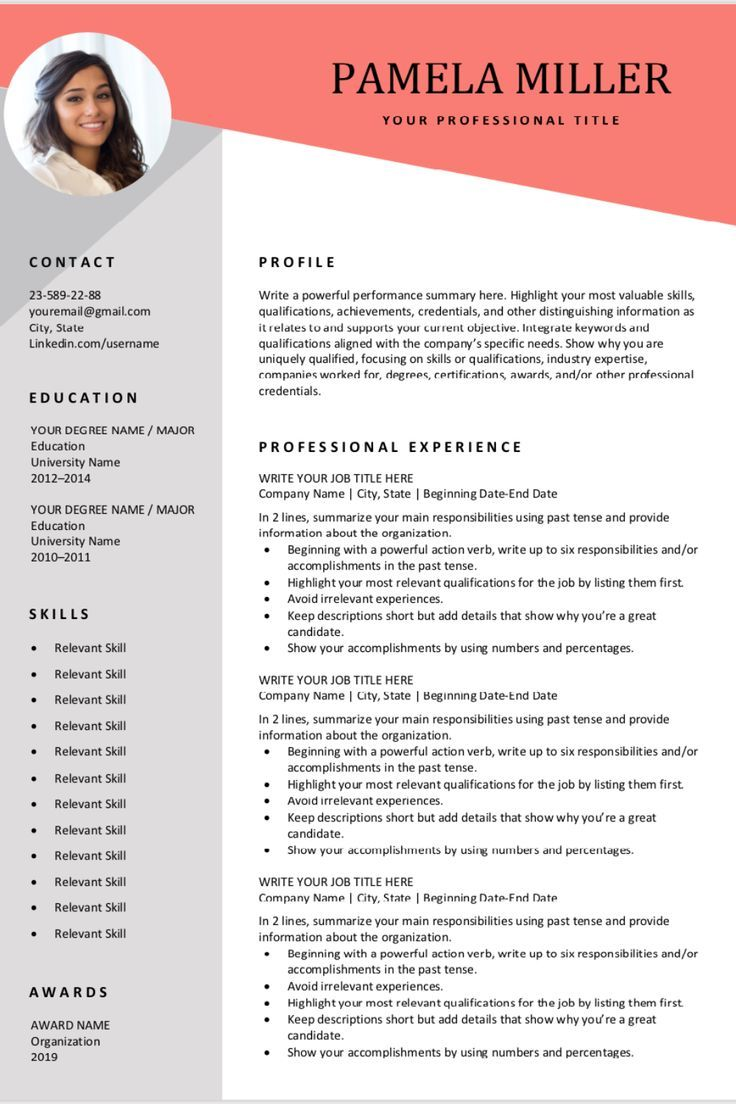 Modern Resume Template Download for Free Modern resume