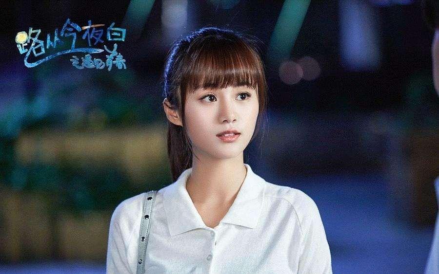 路從今夜白之遇見青春 | Youth, Drama, Actresses