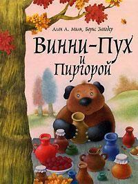 bukinist.com - интернет магазин - книги - музыка - фильмы ...