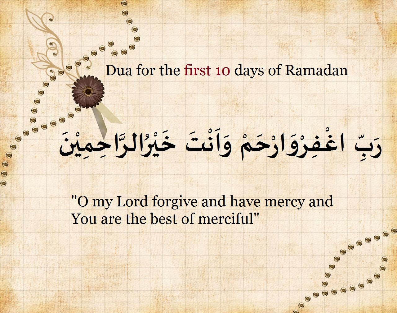 Dua for the first 10 days of Ramadan | Ramadan quotes