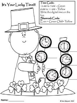 Second Grade St. Patrick's Day Common Core Math Skill