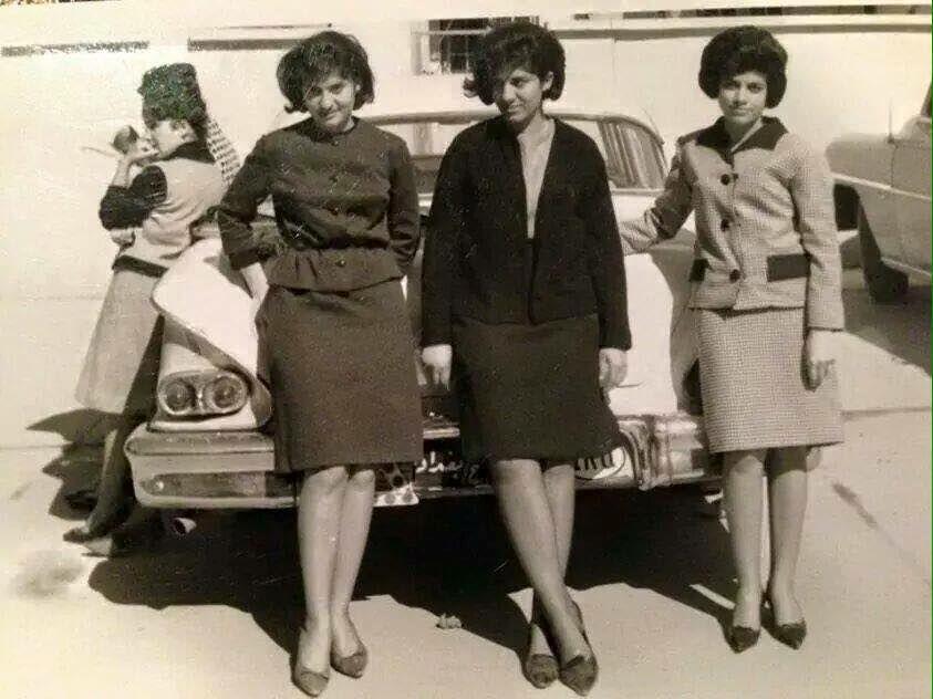4a3271c76bea8 Iraqi women 1960s Iraqi Women