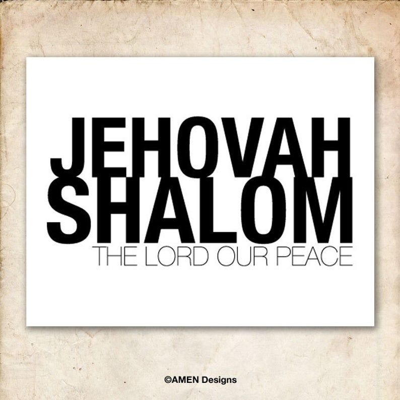 Jehovah shalom 8x10in printable christian poster pdf