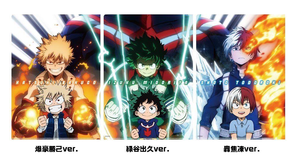 New Art For My Hero Academia Heroes Rising Has Three Times The Hope My Hero Hero Wallpaper Hero Movie