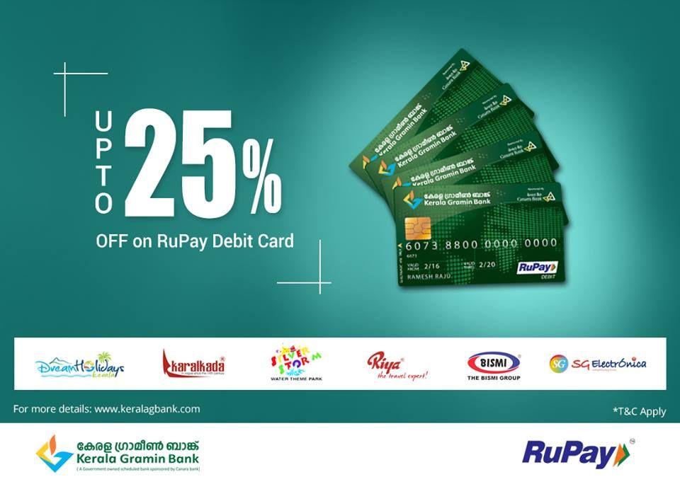 Upto 25 Off On Kerala Gramin Bank S Rupay Debit Card On Selected Brands Happy Shopping Kgb Rupay Offer Keralagraminbank Kerala History Cards