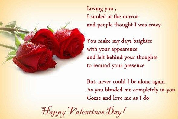 new valentine day quotes for her - Valentine Day Quotes For Her