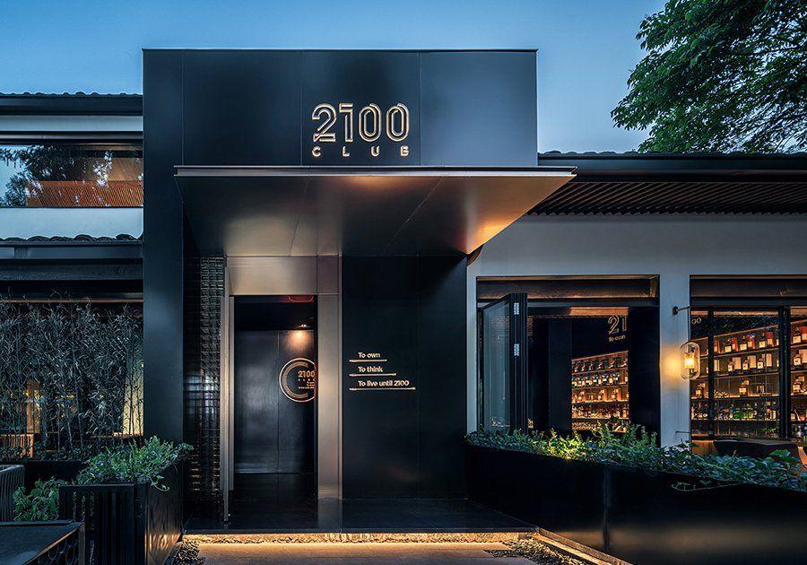 Exterior Restaurant Entrance Design Ideas Trendecors