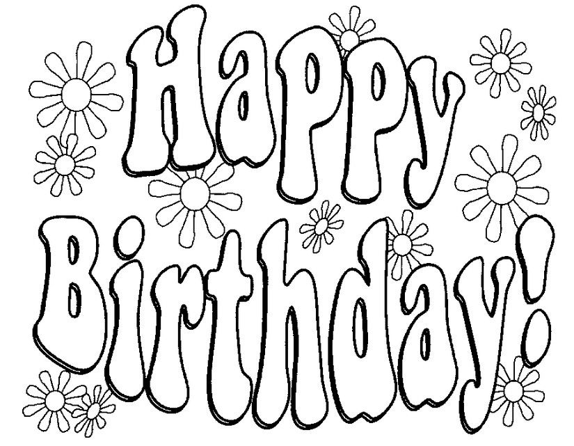 Adult Coloring Page Happy Birthday Happy Birthday Coloring