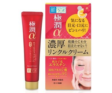 4 Best Japanese Anti Aging Creams And Serums It Has Grown On Me Anti Aging Skin Products Best Anti Aging Creams Skin Cream Anti Aging