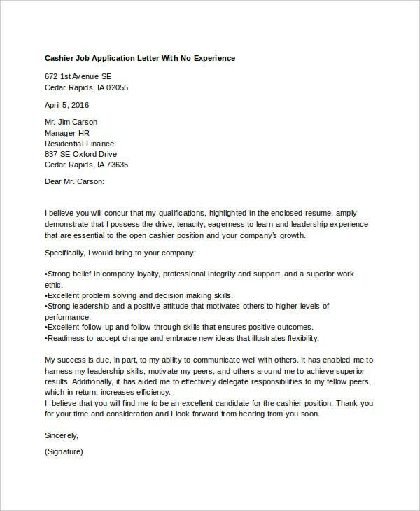 cover letter for customer service rep experience cashier Home - cover letter for cashier