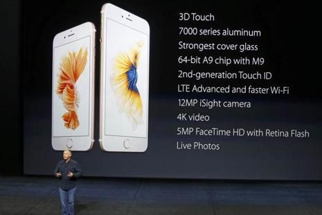 India May Soon Catch Up With Disruptive Global Technology Trends Idc Iphone Apple Launch Event Iphone 6s Specs
