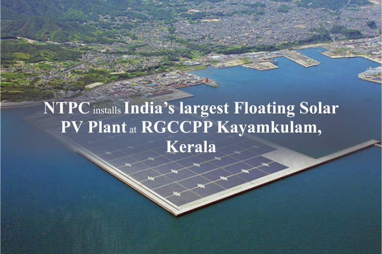 India S Largest Floating Solar Power Plant Became Operational At Banasura Sagar Dam In Wayanad Kerala Inaugurated Solar Power Plant Solar Passive Solar Energy