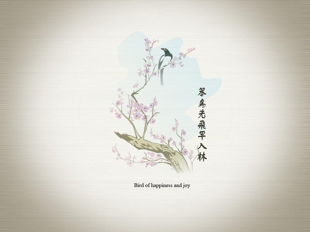 Happiness Joy Feng Shui Wallpaper Feng Shui Art Feng Shui