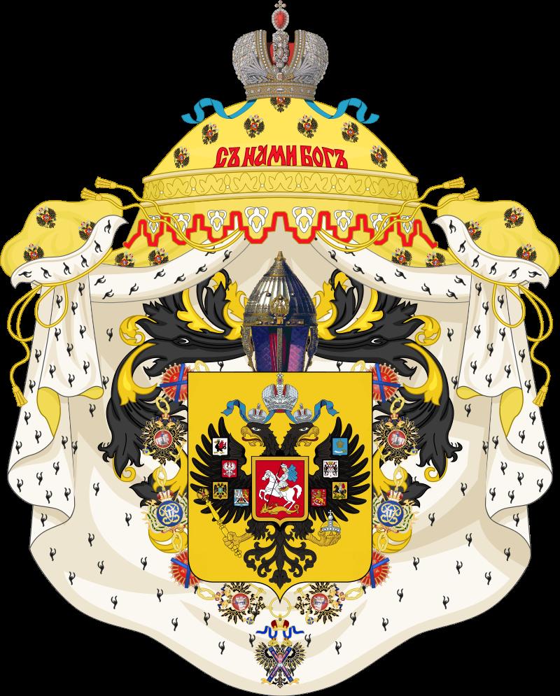 House Of Romanov House Of Holstein Gottorp Romanov Lesser Coat Of