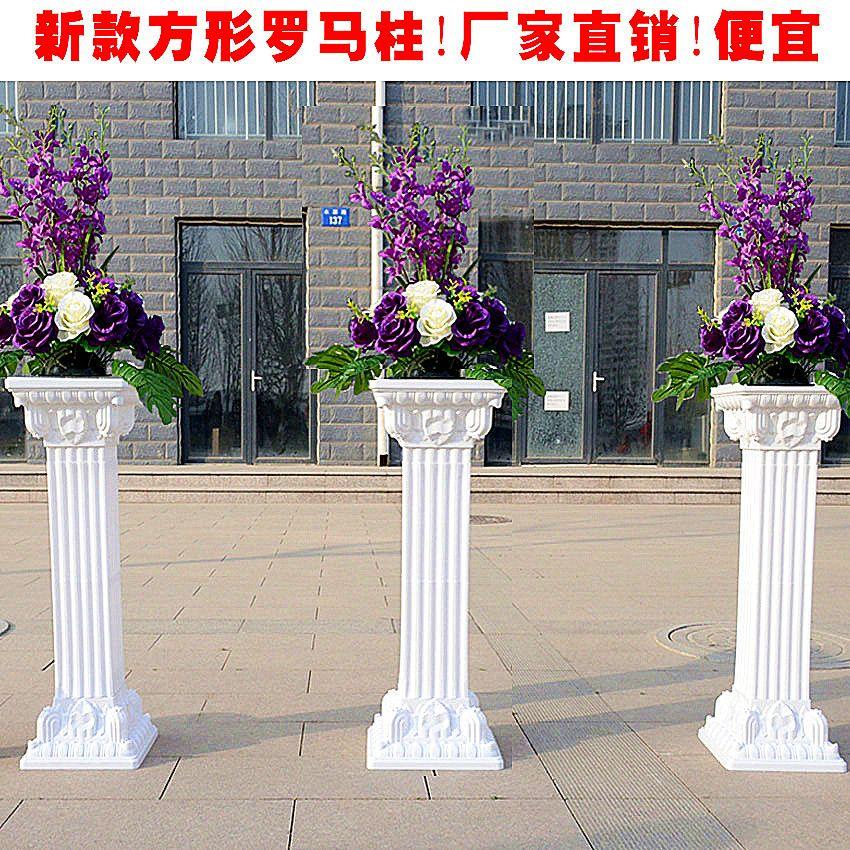 Whole High Quanlity Plastic Roman Columns For Wedding Road Guaid