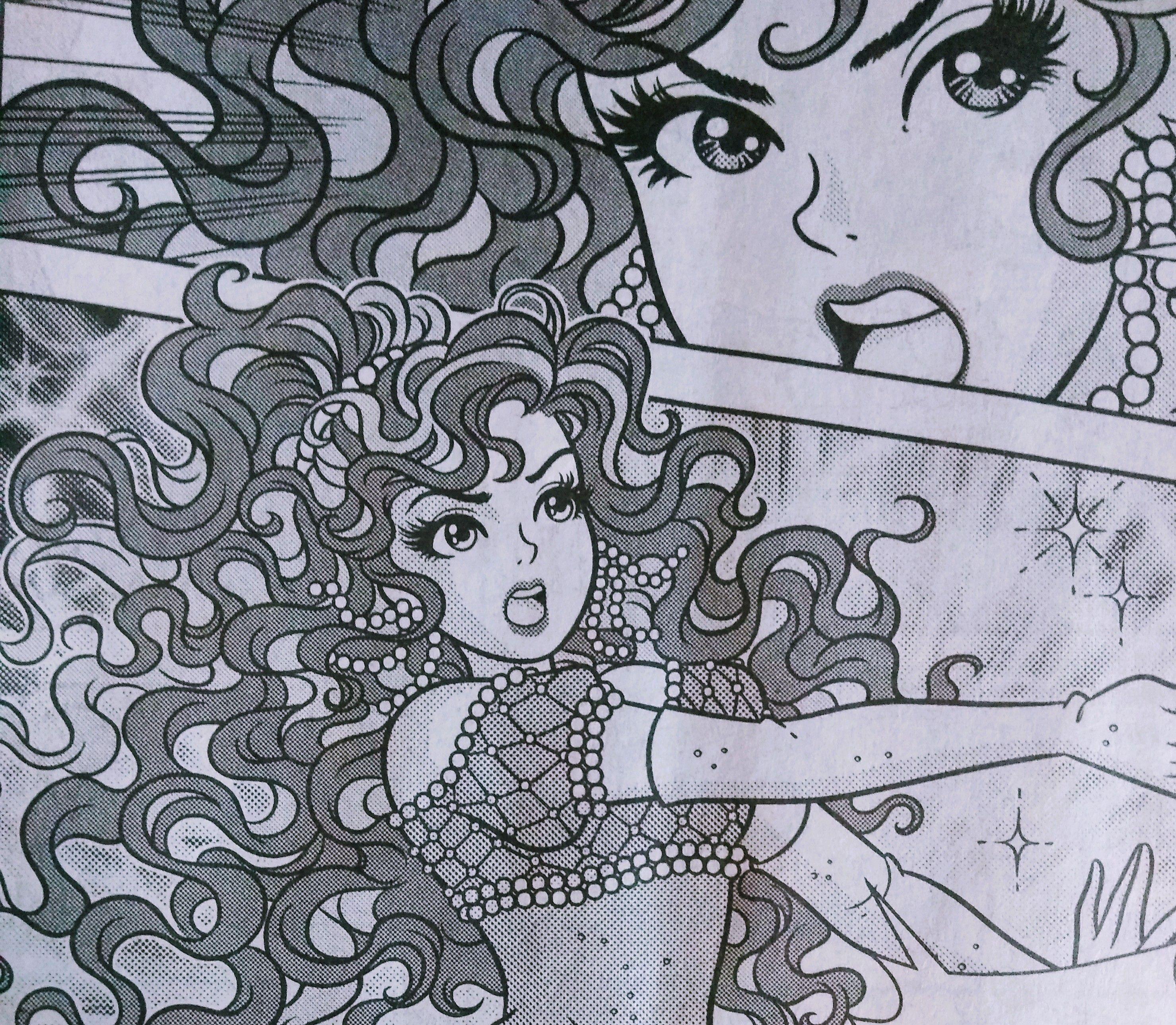 A Marina Tem Um Lapis Magico E Nao Medo De Usar Com Imagens