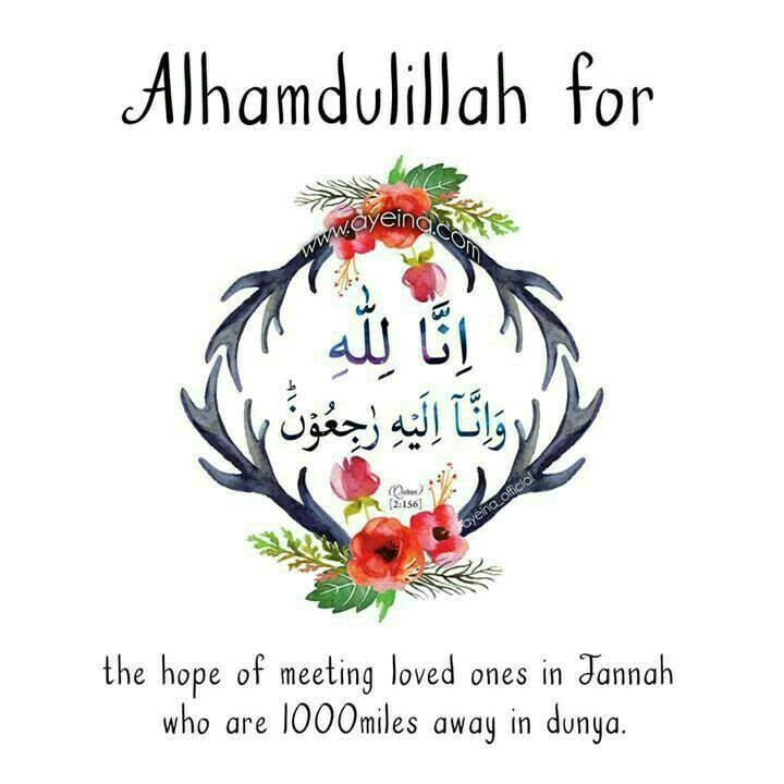 Thank You Allah For Everything Quotes: Alhamdulillah